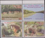 Bangladesh se-tenant Block of 4 Stamps 2008