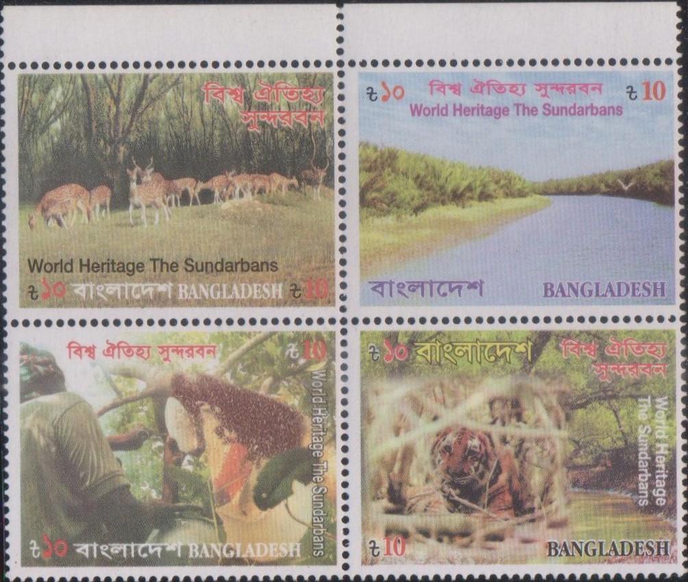 Bangladesh se-tenant Block of 4 Stamps 2008