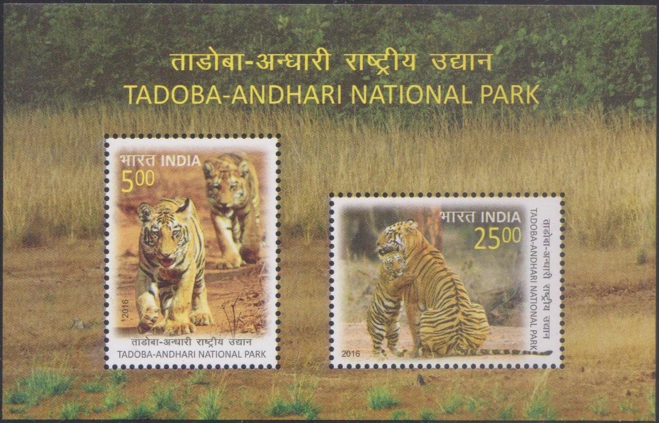 Tadoba Andhari Tiger Reserve (ताडोबा-अंधारी व्याघ्र प्रकल्प)