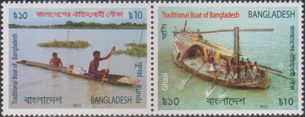 Bangladesh Stamps Pair 2016