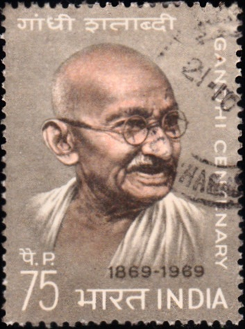 India Mahatma Gandhi centenary stamp 1969