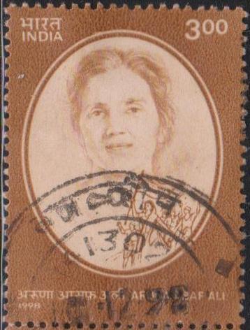 India Stamp 1998, Aruna Ganguly