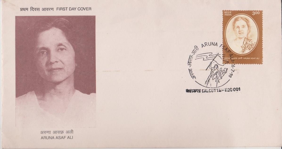 Aruna Ganguly, Communist Party of India