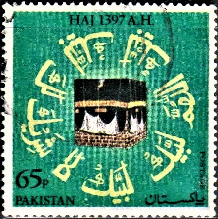 Pakistan Stamp 1977