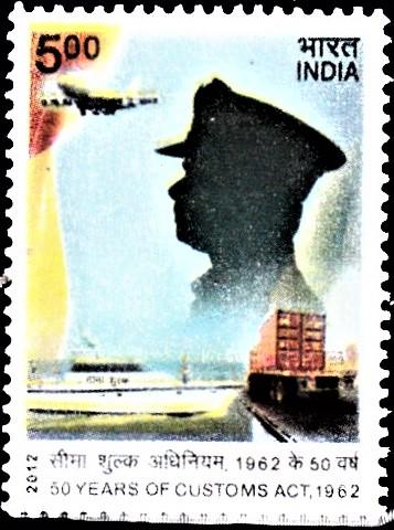 सीमा शुल्क अधिनियम 1962