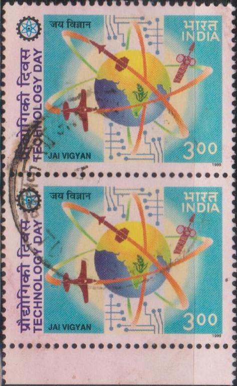 Satellite Insat-2E, Hansa Aircraft & Trishul Missile orbiting Globe