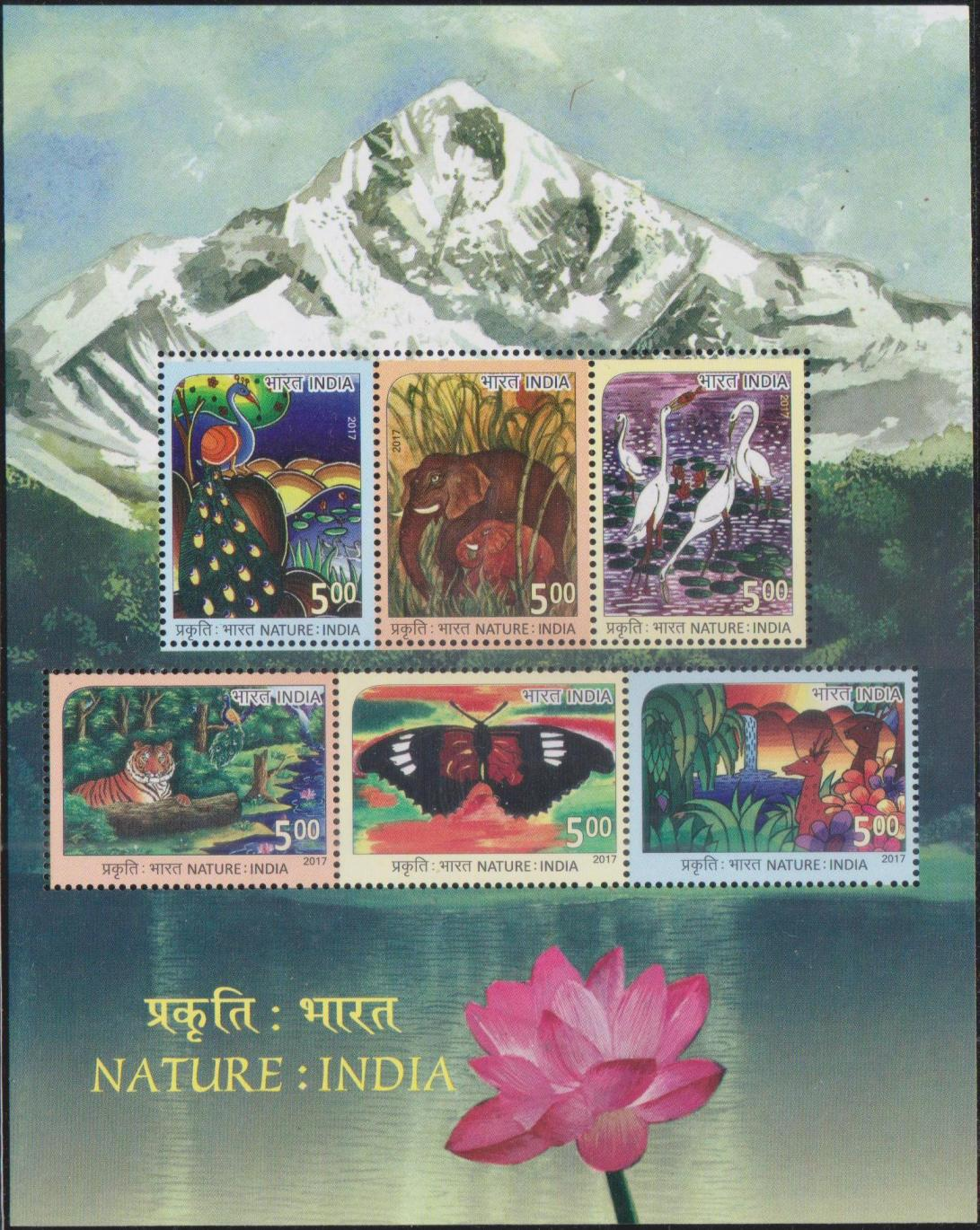 India Stamp, Miniature Sheet 2017