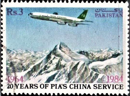 Pakistan International Airlines : Flight over Himalayas