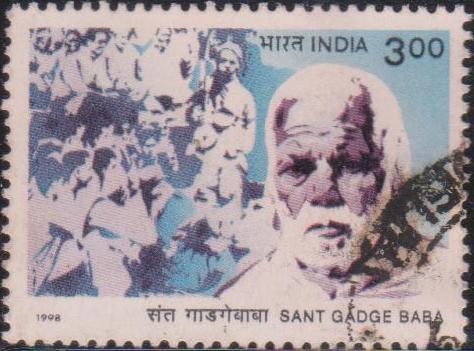 Gadge Maharaj, संत गाडगे महाराज