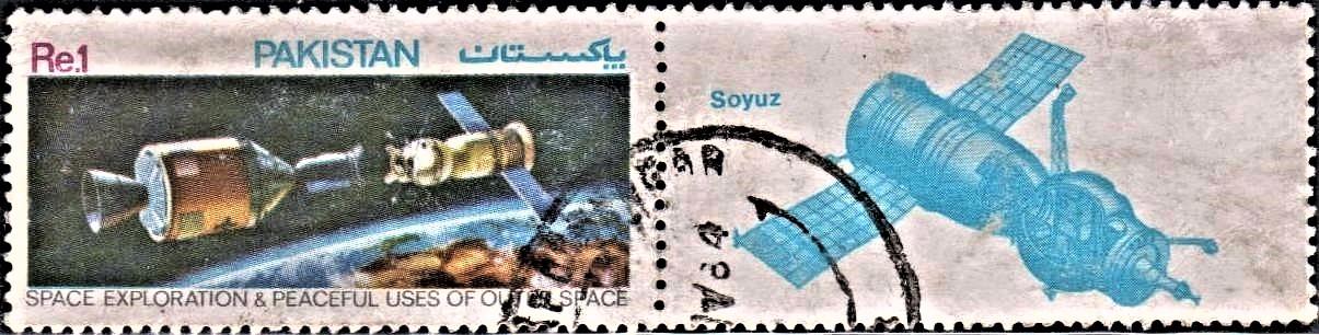 Pakistan Stamp + Tab 1982