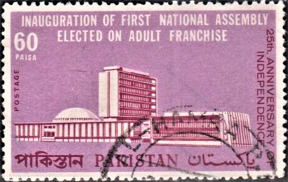 Inauguration of Pakistan Assembly elected on Adult Franchise in 1972