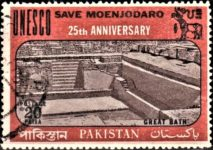 Pakistan Stamp 1971