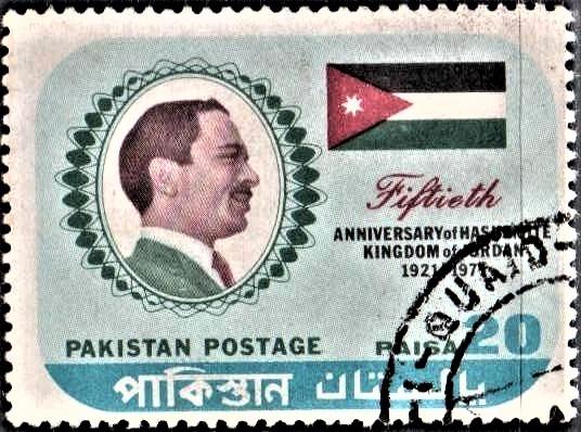 King Hussein bin Talal (House of Hashim) and Jordan Flag