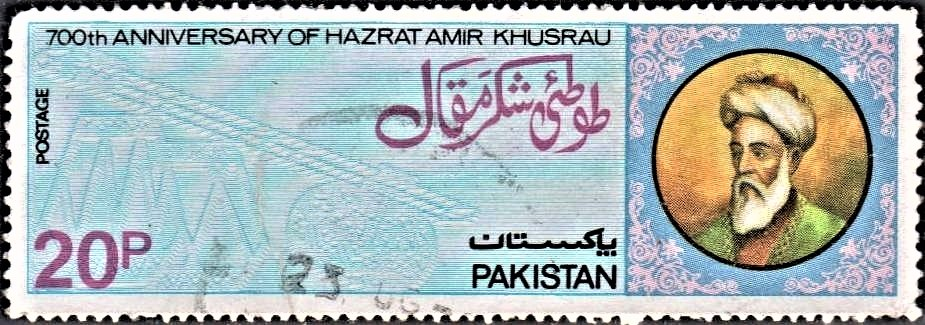 Amir Khusrow Dehlavi : Abul Hasan Yamin ud-Dīn K͟husrau