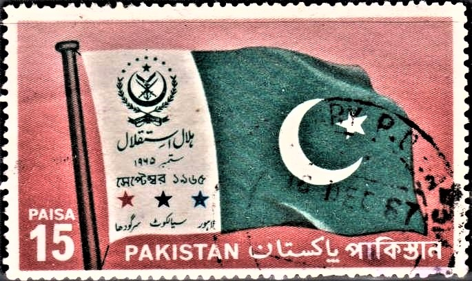 Pakistan Crescent of Independence