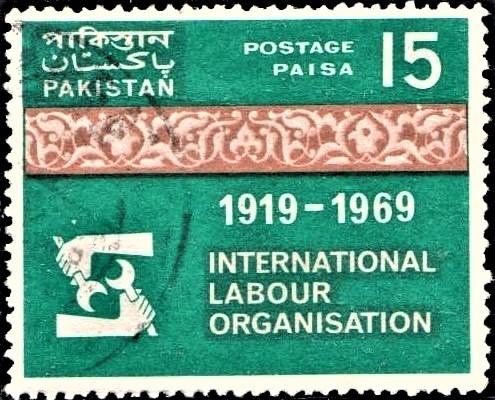 ILO Emblem and Ornamental Border