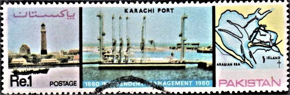 Manora Point Lighthouse : Karachi Port Trust (KPT)