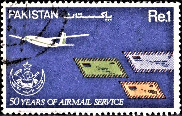 Pakistan Postal Authority (PPA)