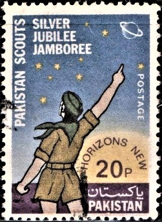PBSA : Silver Jubilee Jamboree