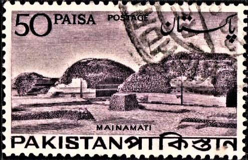 Moynamoti (ময়নামতি) : Kutila Mura