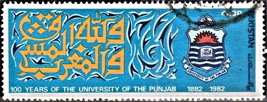 Punjab University : a Public Research University in Lahore