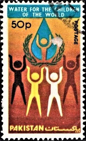 Pakistan Universal Children Day 1977