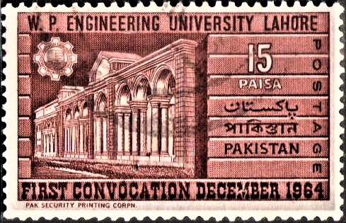 Pakistan Stamp 1964