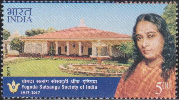 YSS : An Organization to disseminate teachings of Paramahansa Yogananda