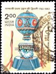 India Stamp 1983 image
