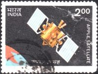 India Stamp 1982 pic