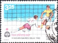 India Sport Stamp 1982 pic