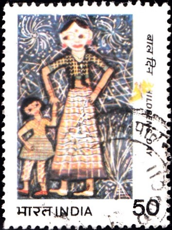India Stamp 1983 image