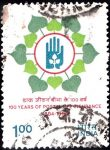India Stamp 1984 image