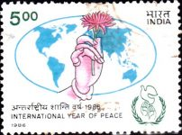 India Stamp 1986 image