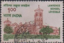 India Stamp 1988 picture