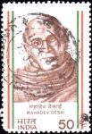 India Stamp 1983 picture