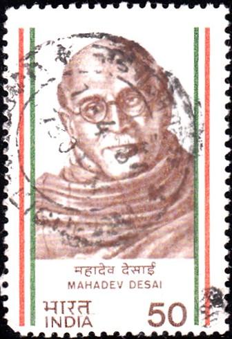 India Stamp 1983 picture