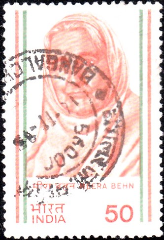 India Stamp 1983 pic