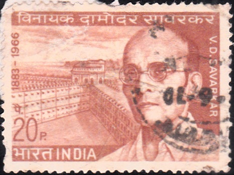 Veer Savarkar (Hindu Mahasabha) and Cellular Jail