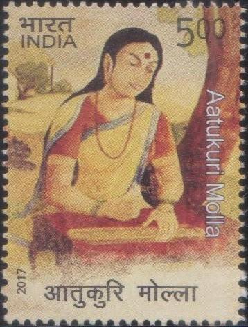 India stamp 2017 woman poet