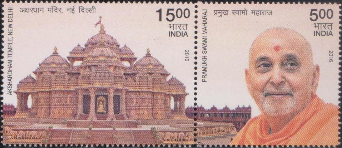 स्वामीनारायण अक्षरधाम मंदिर : प्रमुख स्वामी महाराज