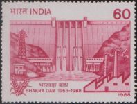 India Stamp 1988 pic
