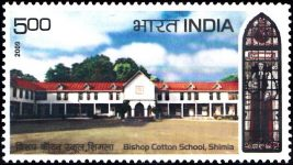 India Stamp 2009 pic