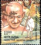 Mahatma Gandhi 50th Death Anniversary India Stamp 1998