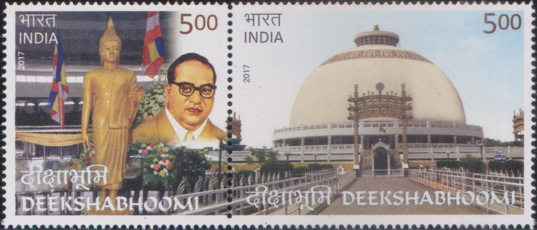 India BR Ambedkar Buddhism setenant stamp 2017