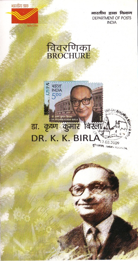 Indian Industrialist : KK Birla (Birla family)