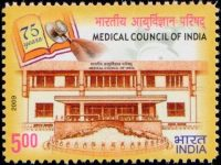India Stamp 2009, Indian Medical Council, MCI