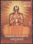 India Ramanujam stamp 2017 image