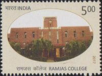 India stamp 2017 Delhi University