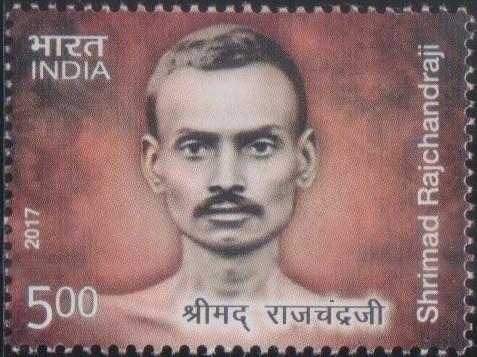 Param Krupalu Dev Raichandbhai